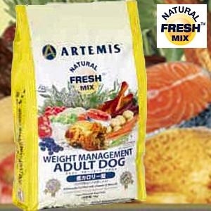 アーテミス・フレッシュミックス ウエイトマネージメントアダルトドッグ1kg 体重コントロール犬用