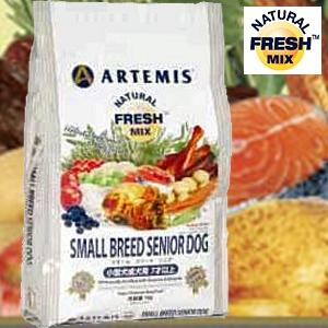 アーテミス・フレッシュミックス スモールブリード シニア3kg 7歳以上の小型犬用ドライフード