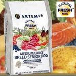 アーテミス・フレッシュミックス ミディアムラージブリード シニア1kg 6才以上の中・大型犬用