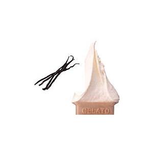 業務用アイス ゆず&バニラセット (2L×2 計4L)