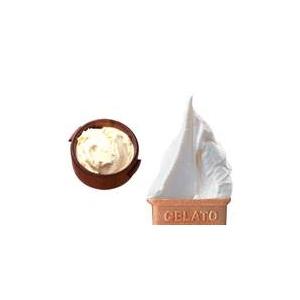 業務用アイス ゆず&北海道クリームチーズセット