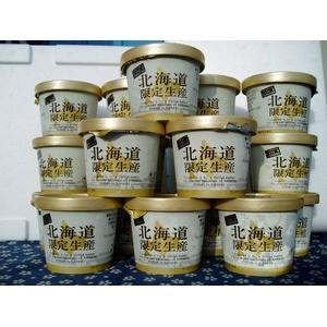 【旧パッケージのため特別販売】北海道限定生産カップバニラ プレミアムアイスクリームセット