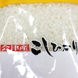 平成20年産 特A会津産コシヒカリ 10kg