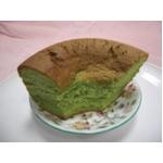 野菜のシフォンケーキ(ほうれん草)の詳細ページへ