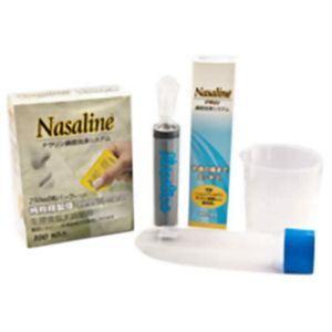 【花粉症対策】鼻腔洗浄器 ナサリン 携帯用キット