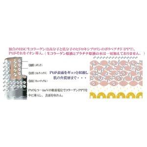 塗るサプリ HSCコラーゲンプラチナム 70ml(5ml×14包)