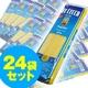 ■ ディチェコ No.10フェデリーニ(1.4mm) 500g 24袋セット 写真1