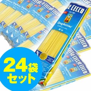■ ディチェコ No.11(1.6mm) 500g 24袋セット