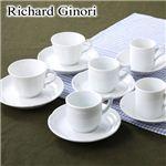 RICHARD GINORI(リチャード ジノリ) エスプレッソカップ&ソーサー 2客セット コーヒーC/S ドッチャホワイト/120cc