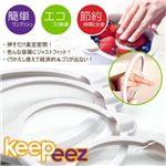 Keepeez(キーピーズ) 5枚セット