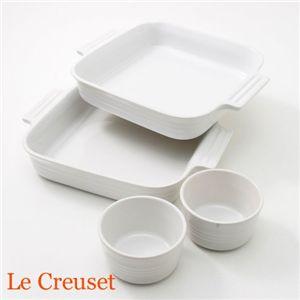 Le Creuset(ルクルーゼ) ラムカン大&スクエアディッシュ 各2枚計4点セット