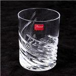 Baccarat(バカラ) グラス 2600759/スピン タンブラー