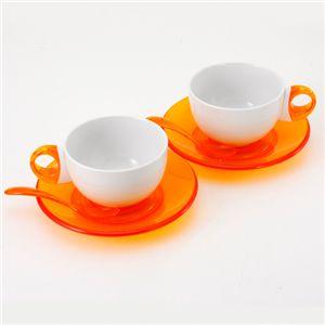 guzzini(グッチーニ) A&C カプチーノカップ2P オレンジ