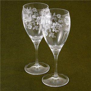 Minton(ミントン) クリスタル グラス 2客セット ワイン