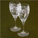 Minton(ミントン) クリスタル グラス 2客セット ワインの詳細ページへ