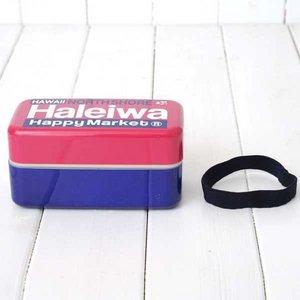 HALEIWA(ハレイワ) 保冷剤付2段ランチBOX ピンク