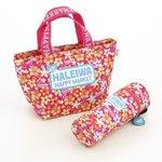 HALEIWA(ハレイワ) ボトルカバー&ランチトートセット トロピカルフラワーピンク