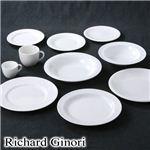 RICHARD GINORI(リチャード ジノリ) サイドディッシュプレート 6枚組 プレート インペロホワイト/26.5cm