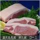 鹿児島黒豚 輝北豚 焼肉用 ロース500g