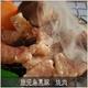 鹿児島黒豚 焼肉用(単品) ばら500g 写真1