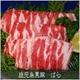 鹿児島黒豚 焼肉用(単品) ばら500g 写真2
