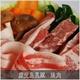 鹿児島黒豚 焼肉用(単品) ロース500g