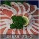 鹿児島黒豚 焼肉用(単品) 肩ロース500g 写真2