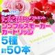 「シンプルスモーカー」用交換カートリッジ5種の味 50本スペシャルセット (税込 3990円 )