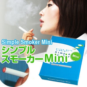 電子タバコ「Simple Smoker Mini(シンプルスモーカー Mini)」 スターターキット 本体+カートリッジ15本+携帯ケース&ポーチ セット