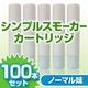 電子タバコ「Simple