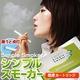 【安全な国産カートリッジ】電子タバコ Simple Smoker(シンプルスモーカー) スターターキット(本体+カートリッジ30本セット 携帯ケース&ポーチ)