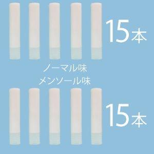 【安全な国産カートリッジ使用】 電子タバコ NEW「Simple Smoker(シンプルスモーカー)」 スターターキット 本体+カートリッジ30本セット+携帯ケース&ポーチ セット