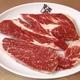 ◇炎の焼肉ステーキ◇1.2kg 写真3