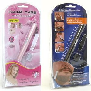 細かい産毛も剛毛も美しく剃る♪フェイスシェーバー ピンク