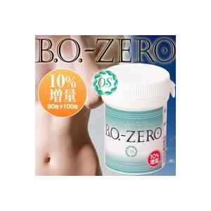 B.O. ZERO(ビーオーゼロ)