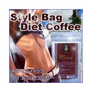 スタイルバックダイエットコーヒー