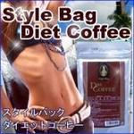 Style Bag Diet Coffee スタイルバック ダイエットコーヒー 80g袋