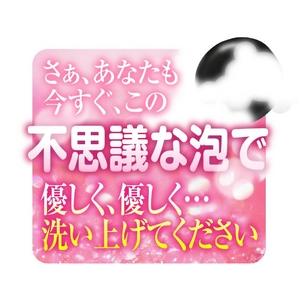 魅惑のヴィーナスハート(医薬部外品)