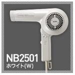 Nobby(ノビー) マイナスイオンヘアードライヤー NB2501 ホワイトの詳細ページへ