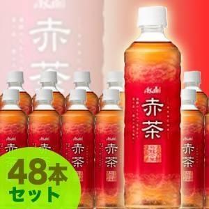 アサヒ飲料 赤茶(あかちゃ)490ml 48本セット・ペットボトル