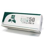 メンソール味|電子タバコ交換カートリッジ【新デザイン】