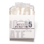 チョコレート味 電子タバコ交換カートリッジ【新デザイン】