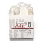 ミックスセット|電子タバコ交換カートリッジ【新デザイン】