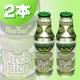 Herbar 白樺樹液 2本