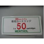 電子タバコ84mmモデル用カートリッジ メンソール 味(50本入り)