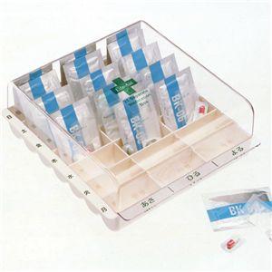 ライフエイド くすり整理ボックス クリア/アイボリー