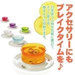ラルカ カップ&ソーサー オレンジ