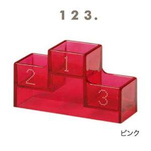 ラルカ 123. ピンク