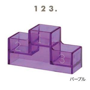 ラルカ 123. パープル