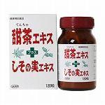 甜茶エキス+しその実エキス 【2セット】